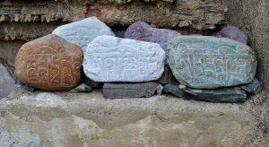 Over-ons-stenen
